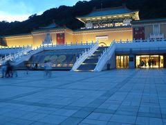 はじめての台北ひとり旅  (3) 大龍街夜市→故宮博物院