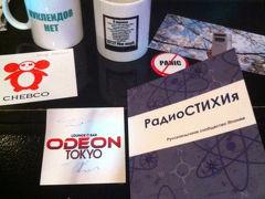 フェイスブックで広がる支援の輪 ~在日ロシア人グループ「ストップ・パニック」の活動