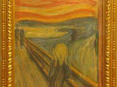 ノルウェーの旅(4)・・表現主義の巨匠ムンクをオスロ国立美術館とムンク美術館に訪ねて