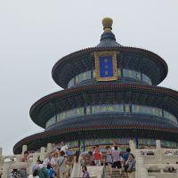 *美??女ひとりでまた行っちゃった北京3泊4日間:1日目/本日27229歩。。いやあ歩いた。。。*