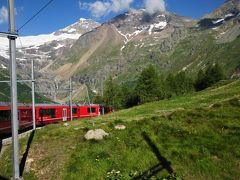 スイス花とハイキングの旅・ベルニナ急行