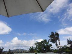 沖縄ひとり旅 2011年7月 その1