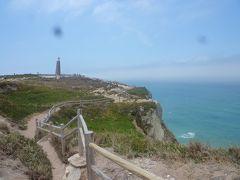 弾丸5日間!リスボンとモロッコとジブラルタルの旅(2)世界遺産シントラとユーラシア最西端のロカ岬