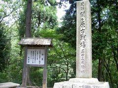 関ヶ原と岐阜の旅