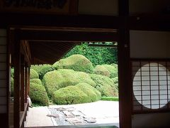小堀遠州の名庭園・頼久寺