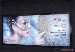 上海の陸家嘴・国金中心商場