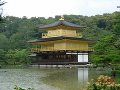 カナダの友達と歩きまくりの珍道中3日間 in 京都