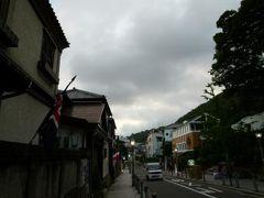 夏の神戸で優雅なホテルステイとフランス料理をリッチに食べつくす♪Vol3(第1日目夕方) ☆黄昏の北野を歩く♪