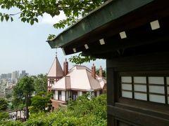 夏の神戸で優雅なホテルステイとフランス料理をリッチに食べつくす♪Vol6(第2日目午前) ☆北野の異人館めぐりと北野神社からの絶景を楽しむ♪