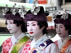 2011 祇園祭「花傘巡行」 第一部