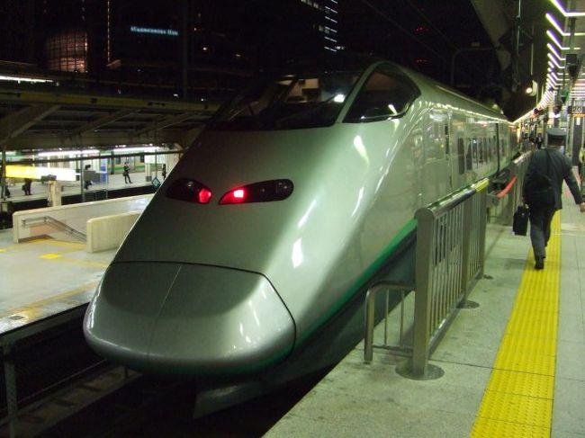 GW明けの最初の土日に山形でアウェイの試合があり行くことになったのですが、JR東日本の土日きっぷが廃止になり、どうやって安く行こうか、調べたところ東京〜仙台の高速バスが3900円と言うことでこれを使う手はない、ということで高速バスで仙台へ。これだと現地で1泊しても新幹線の費用より安いという逆転現象。仙台に出たのでせっかくなので松島を見てみることにしました。<br /><br />※東日本大震災の影響で現地の景色は一変しているのかもしれません。記録として残しておきます。<br /><br />試合の後は天童のご当地グルメそして温泉に入って帰京しました。