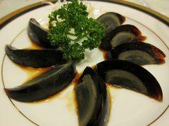 浜寺昭和町 中国料理 登仙 に行ってきました。その2
