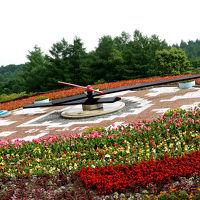 花香る北海道ガーデンめぐり4日間 3日目 3−1(花時計ハナック・幸福の駅編)
