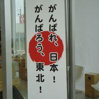 山形の旅 2011 (2)
