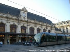 ボルドー(Bordeaux)