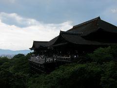 2011年 京都府 観音寺、清水寺、六波羅密寺