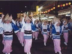 たまには「ベタ」な観光旅行0108 「バスツアーで阿波踊り」  ~徳島~
