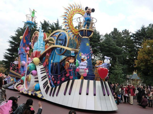 【公式】東京ディズニーシーおすすめ1日コース    …