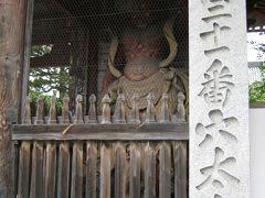 西国三十三霊場めぐり 第二十一番札所 穴太寺