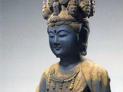 松坂屋美術館・絵葉書で綴る展示会(4):『醍醐寺展』