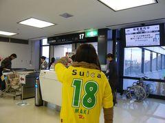 2010.12サッカー観戦 ジェフ千葉×徳島ヴォルティス