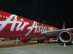 【マレーシア】 [1]エア・アジアXに初搭乗!~4泊6日で海も世界遺産も満喫♪