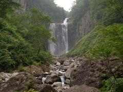 山あり滝ありゴルフあり 2011夏の北海道(3) 滝メグラーが行く127 日本の滝百選『飛龍 賀老の滝』