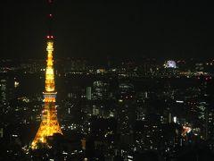 六本木ベンツカフェ&ザ・リッツ・カールトン東京宿泊 ②