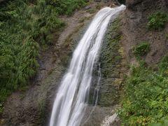山あり滝ありゴルフあり 2011夏の北海道(4) 滝メグラーが行く128 国道229号滝めぐり岬めぐり