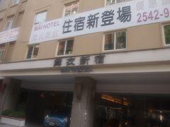 1人できちゃった~。2度目の台湾~。真夏の台北~。~ホテルの巻~