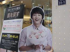2回目にして一人旅! 2011年SEOUL