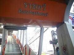BTSバイク ラチャティウィを歩く~プラチナム郵便局までバイクに乗る