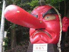 パワースポット鞍馬寺in京都
