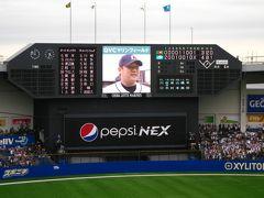 2011 マツダオールスターゲーム観戦