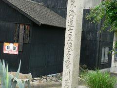 日本の旅 伊勢湾周辺を歩く 三重県桑名市の七里の渡し(しちりのわたし)周辺