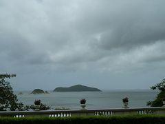 レパレス・ベイで泳ぎたい・・・でも台風が。香港 その1