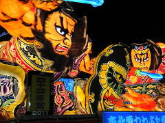 仔猫といっしょ計画(北東北旅行2011 1日目 青森ねぶた祭編)