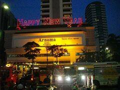 3日曜ゆう路線バス48番2番正月休みにセントラル・ワールド