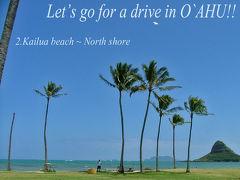【ハワイオアフ島ドライブ2】「クレジットカードが使えない?」ブーキモとカイルアのあとは、気の向くまま、ビーチ沿いを北上