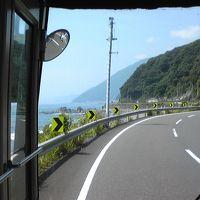 ハワイに行けなかった父の泪の青春18きっぷ乗りつぶしの旅 1枚目 牟岐線・ごめんなはり線