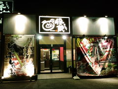 稲沢・清須の旅行記