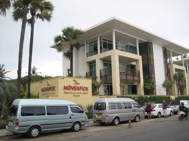 家族3人で2回目のプーケット行ってきました。<br />カロンビーチのモーベンピックリゾート&スパに滞在。<br />のんびりとホテルステイの旅行記です。<br /><br />プーケットはどこのホテルに滞在するかがポイント<br />かと思うので、ホテルと近隣情報をアップします。<br /><br />☆アメブロでも詳細をアップしてます☆
