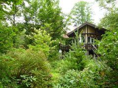 優雅な避暑♪ 上信越国立公園でリゾートライフ! Vol.18 ☆北軽井沢のビストロ「ルボンヴィボン」の美しいガーデン♪