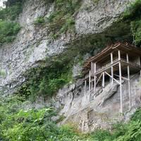 家族で山岳修行 「投入堂」参拝登山