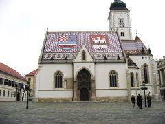 2011GWクロアチアを巡る9日間の旅(ちょこっとドイツ)~ザグレブ【2】
