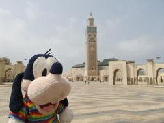 グーちゃん、モロッコへ行く!(カサブランカ/ハッサン2世モスク編)