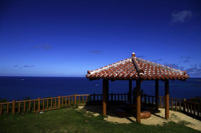 なんだか久々の旅行記投稿だな....<br /><br /><br />今年初めての沖縄。<br /><br />昨年も2回ほど行ったと思うがまた懲りずにやってきました。<br /><br />何度きても僕は飽きない。それが僕の沖縄です。<br /><br />今年はいままで知らなかった沖縄を存分に楽しんで帰ろうと思います。<br /><br />「沖縄本島こころの旅」スタートです。<br /><br /><br />juntino