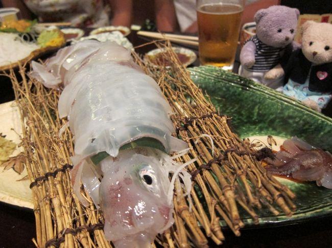 くまくまです<br /><br />もうすぐ夏もおわりますね~<br />くまくまたちは<br />サイパンのダイビンングショップのエーストマトの<br />日本でのお食事会をやりました<br /><br />関東支部のひとあつまれ~!<br />で、<br />今回は9名<br /><br />今日のイカもすきすきすきとおってたよ<br />