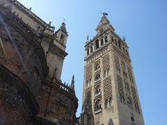 2011年 夫婦2人でスペイン旅行 5日目 セビリア