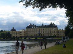 美しき街並みと涼風を楽しむ夏の北欧フィヨルド物語(その4)~ドロットニングホルム宮殿~